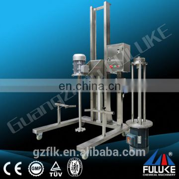 FLK high technology pneumatic paint mixer