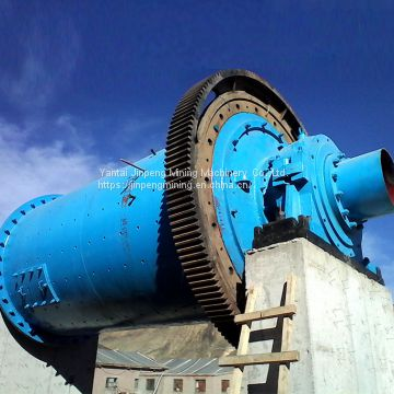 China Rubber Lined Gold Energy-saving Copper Ore Ball Mill