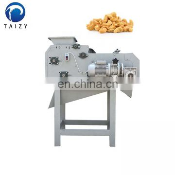 Automatic Shell Removing Processing Cashew Nut Shelling Machine