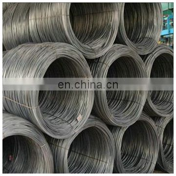 Q235 cold drawn/cold rolled low carbon steel wire rod