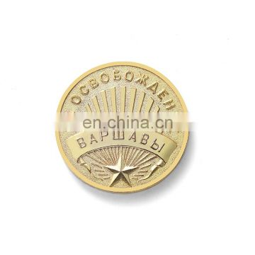 2018 wholesale custom Russian style metal souvenir coin