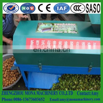 industrial pecans green walnut kernel washing peeler machine for peeling walnut