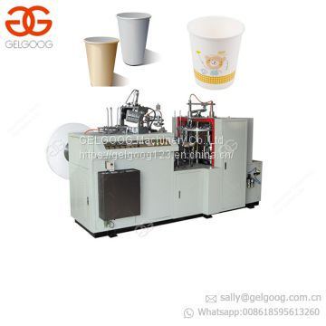 Industrial High Efficiency Paper Cup Making Machine Paper Cup Machine