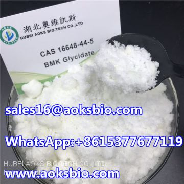 Supply Bmk glycidate powder CAS 16648-44-5,BMK oil 1648445,16648 44 5,whatsapp+8615377677119
