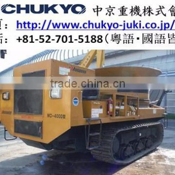 Mobile Wood Grinder Morooka Mc 4000 For Sale Japanese Used Woodworking Machinery Of Mobile Wood Grinders From China Suppliers 128764833