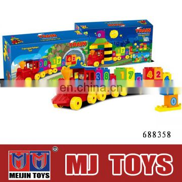 72pcs plastic building block toy DIY train toy ABS material