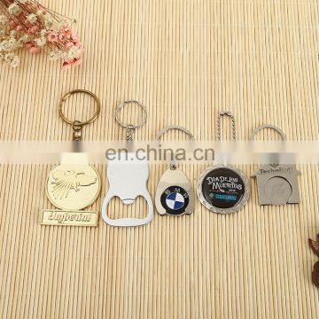 Lightweight Stainless Steel key chain logo