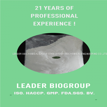 Leading manufacturer Magnesium stearate  557-04-0  Email: sales@leader-biogroup.com