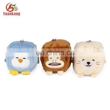 Custom square emoji animal toy plush keychain