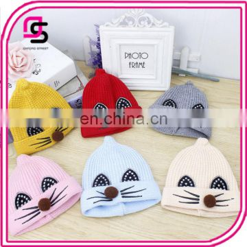 Hot selling cute fashion design baby cap wholesale baby hats