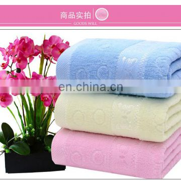 Wholesale custom jacquard 100% cotton bath towel