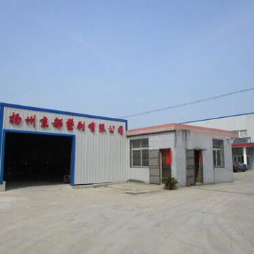 Yangzhou Jingdu Brush Co,.Ltd