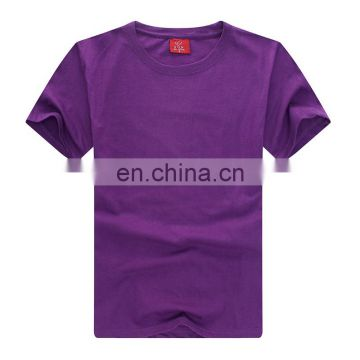 Factory Wholesale Sublimation Printed Blank Polyester Sport Colorful Tshirt