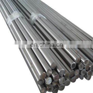 0.4-80mm stainless steel round bar price per kg 2205