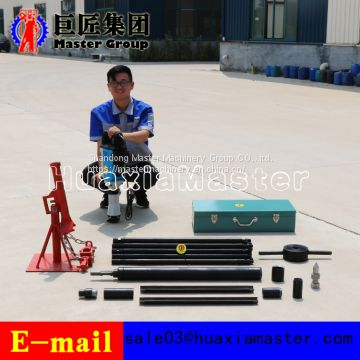 QTZ-3D portable small size sampling drilling rig electric soil drill rig for sale