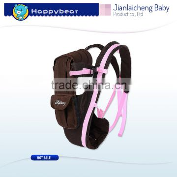 Happy Bear Baby Product Distributors Baby Sling Carrier Bebe Baby Sling