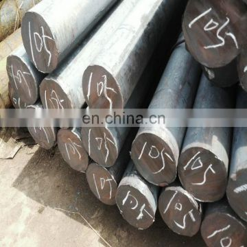 Q235 carbon steel bar from China supply