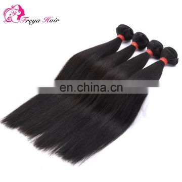 100% Virgin Human Hair Wholesale Brazilian Hair Weave Bundles