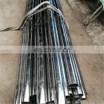 321 or 304 stainless steel round tube for motorcycle exhaust