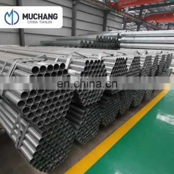 High quality 1inch galvanized tube/galvanized pipe for sale