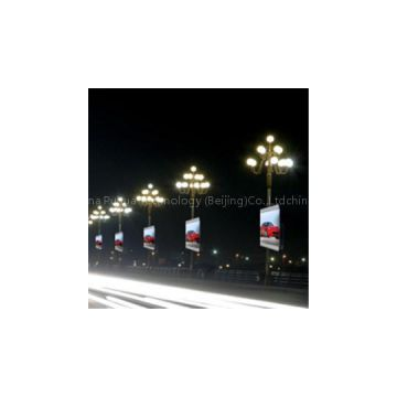 Streetlight smart displays