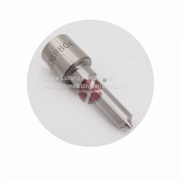DSLA136P804/0 433 175 203 bosch injector nozzle price fit for IVECO DAILY DUCATO 2.8