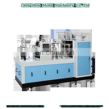 Best Price High Quality Industrial French fries Container forming machine