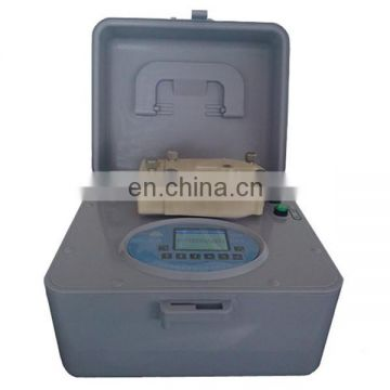 BC-2300A Automatic water quality sampling instrument