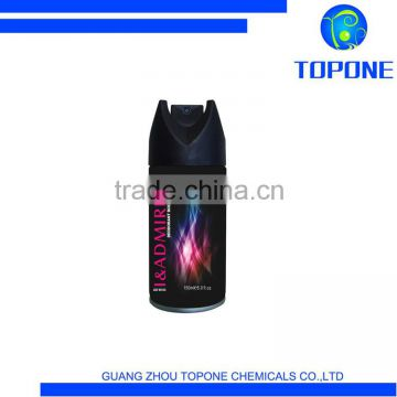 2016 Trade Assurance factory price I&A natural fragrance free