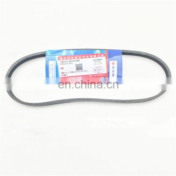 Genuine Qulaity Car AC V belt/ compressor belt 95141-56PA0 for Suzuki New Vitara 2016