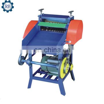 Factory directly supply New design wire stripper machine for scrap copper