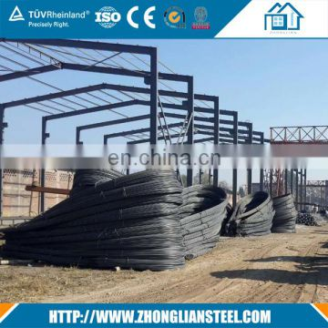 Construction corrugated t10 10mm cheap price per ton steel bar