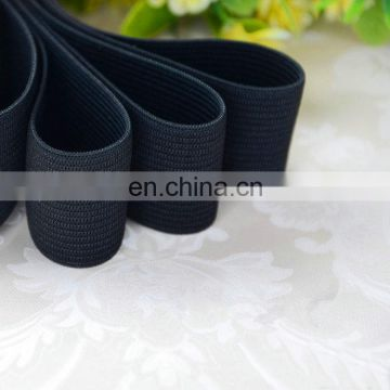 factory supply knitted elastic band for clothes