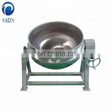 stainless steel jacketed pan /Sandwich pot and steam pan //0086-13683717037