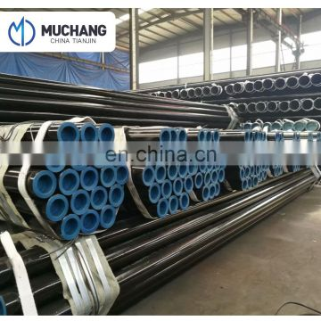 ASME SA 210 carbon steel pipe sizes middle and high pressure boiler tube seamless pipes