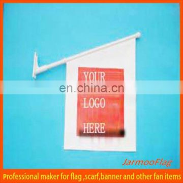 national wall mounted flag and pole