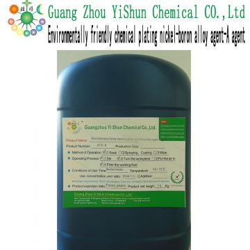 Cyanide-free silver plating solution Silver-plated copper wire Copper-plated jewelry