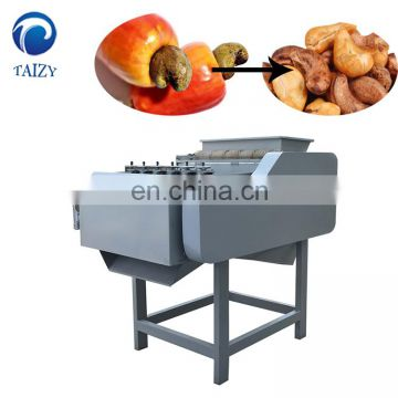 High Quality Inexpensive Affordable Cashew Nut Huller