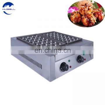 China Professional Automatic Gas Takoyaki Machine, 2-Head Octopus Ball Maker