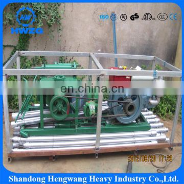Manufacturer Price Hydraulic Rotary Small Portable Water Well Drilling Machine