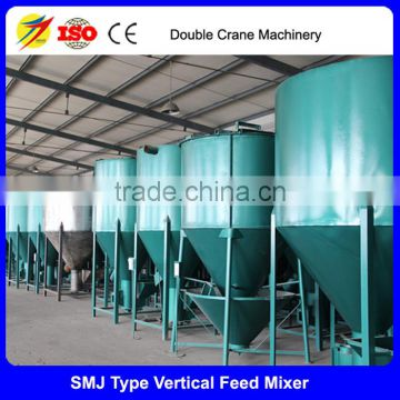 SMJ 2Ton/Batch Chicken Feed Vertical Mixer (with 3KW Electric Motor)