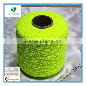 80# 90# 100# 100% Polyester Latex Rubber Thread                                                                         Quality Choice