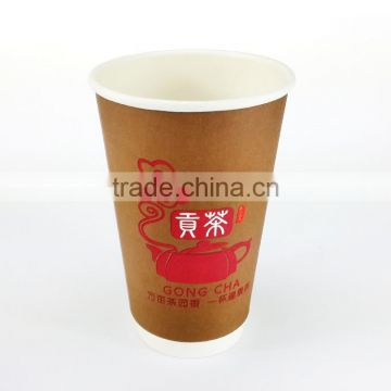 350ml red double single wall ripple disposable coffee paper cups