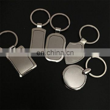 Unique design keychain Custom Blank Metal Keychain factory price metal keychain