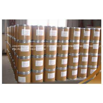 Ferulic Acid E-mail :sales@leader-biogroup.com