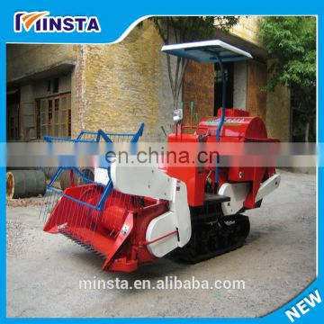 Mini Harvester Type and sugar cane harves Usage mini rice and wheat cutting machine