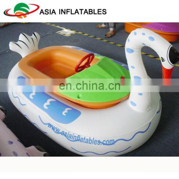 Children Park Inflatable Electric Bumper Boat / Water Park Equipment white duck bumper boat