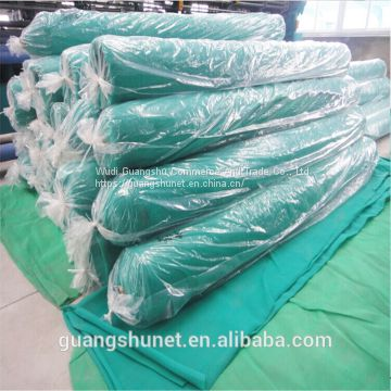 China Manufactures High-Quality Safety Net Construction Safety Net Price Scaffold Safety Net