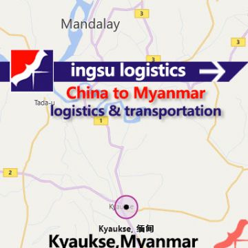 road freight from China to kyaukse,Myanmar(DDP)