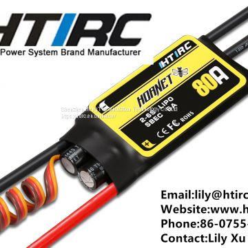 HTIRC Hornet 80A Brushless ESC 2-6s  speed controller for outdoor  rc Airplane UAV